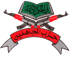 HM Emblem